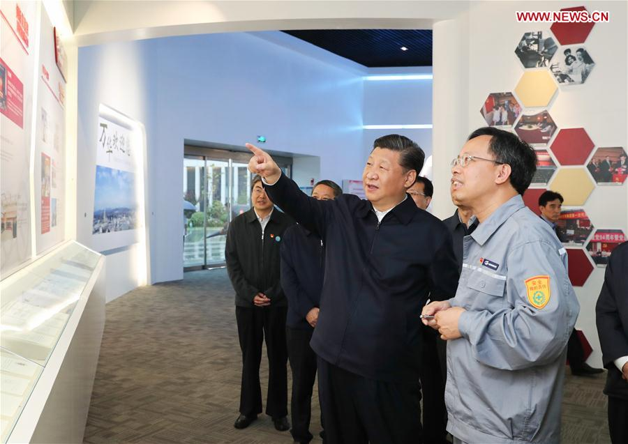 Xi Calls for Efforts to Boost Innovation Ability in Economic