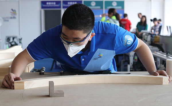 Shanghai to Host WorldSkills in 2021