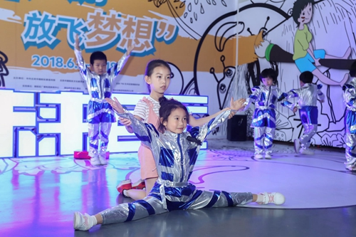 Int'l Children's Art Week Kicks off in Beijing